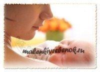 развивающие игры для новорожденных 2 месяца