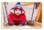 правила поведения на детской площадке для детей