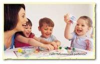 во что поиграть с детьми дома