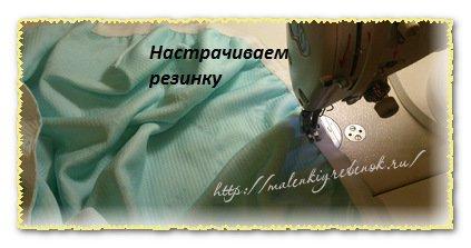 простынь на резинке своими руками пошагово