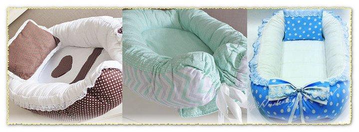 Кокон для новорожденного своими руками сшить