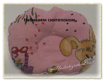 набить подушку для новорожденного