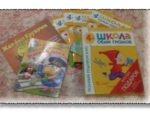 занятия для развития детей 4-5 лет